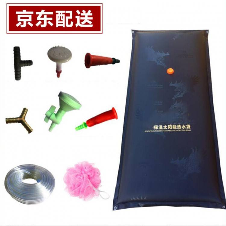 outdoor solar shower bag